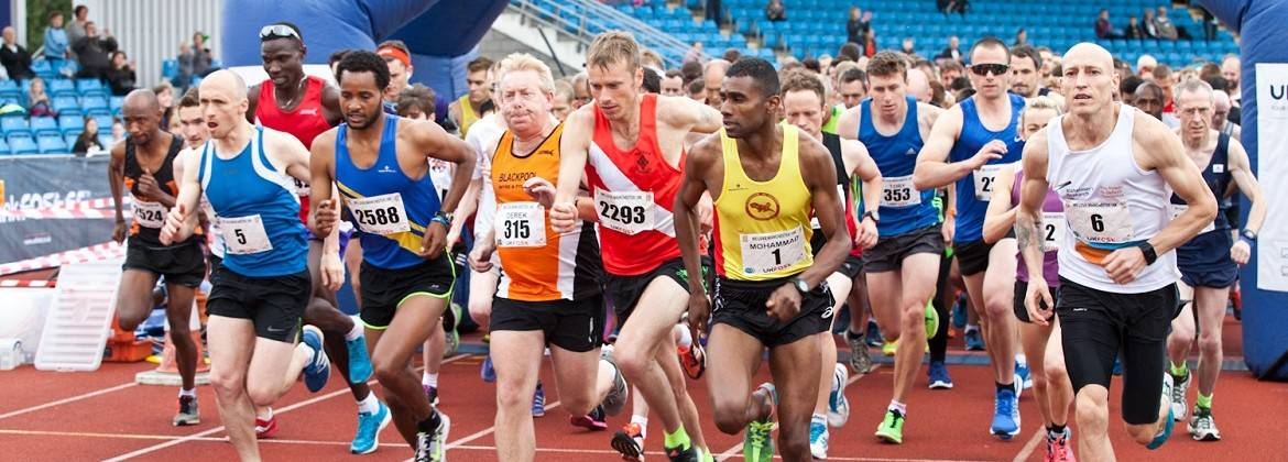 9TH JULY 2017 - UKFast We Love Manchester 10k - 2017 ENTRIES ON SALE NOW